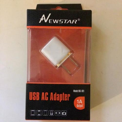 ✅ Newstar 5w USB A/C Adapter 1 A Output White/Gold