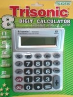 8-Digit Calculator - Big Display - Large Buttons