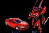 Transformers Age of Extinction - AD16 Autobot Dino (Takara)