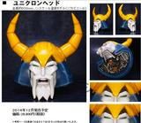Transformers Art Storm ES Gokin - Unicron Head