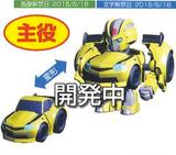 Q Transformers - QT24 Bumblebee