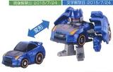 Q Transformers - QT27 Soundwave