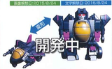 Q Transformers - QT30 Skywarp