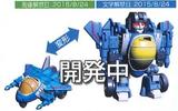 Q Transformers - QT31 Thundercracker
