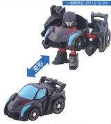 Q Transformers - QT32 Black Megatron Lamborghini