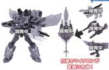 Transformers Adventure - TAV61 God Optimus Prime Micron
