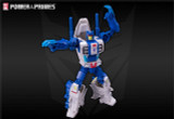 Takara Power of the Primes - PP-21 Terrorcon Rippersnapper