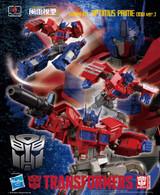 Flame Toys - Furai Model 03: Optimus Prime IDW Version