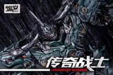 WeiJiang - Deformation Era - Model Series: Legendary Warrior