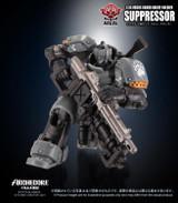 Toys Alliance - Archecore: ARC-05 Ursus Guard Arche-Soldier Suppressor
