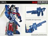 DNA Design - DK-03 Gear Master Accessory Series Upgrade Kit