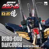 Threezero - ROBO-DOU Dancouga: Super Beast Machine God [Kelvin Sau Redesign]