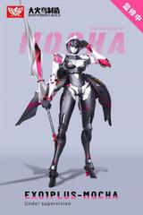 Big Firebird Toys - EX-01 Plus Mocha