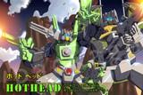 Headrobots - Hothead