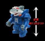 BS-30 - Beast Sofubi Collection 02 Killer Shark