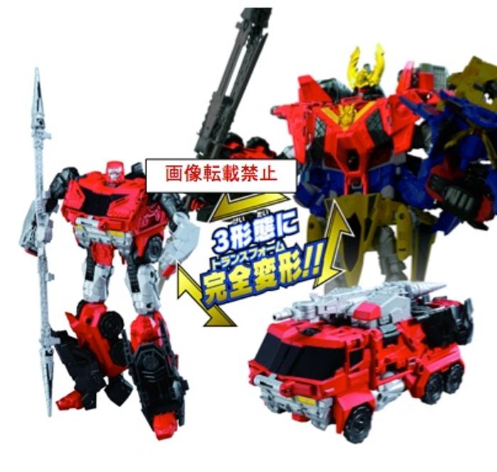 Transformers GO! - G03 Ganou (Takara)