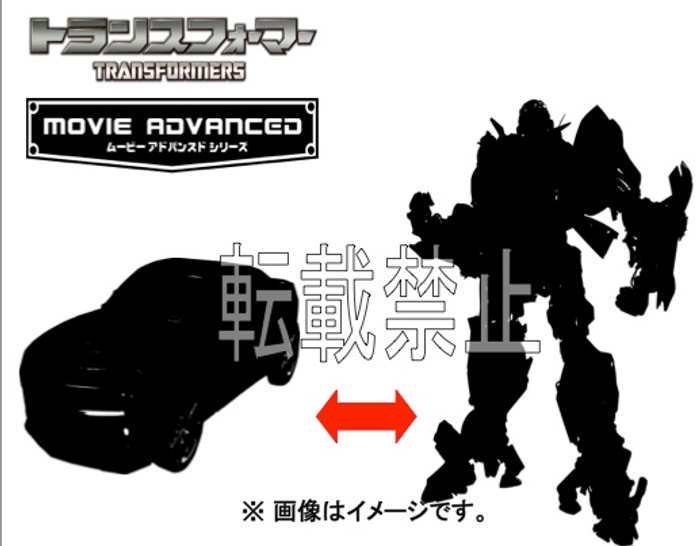 Transformers Age of Extinction - AD19 Autobot A (Takara)