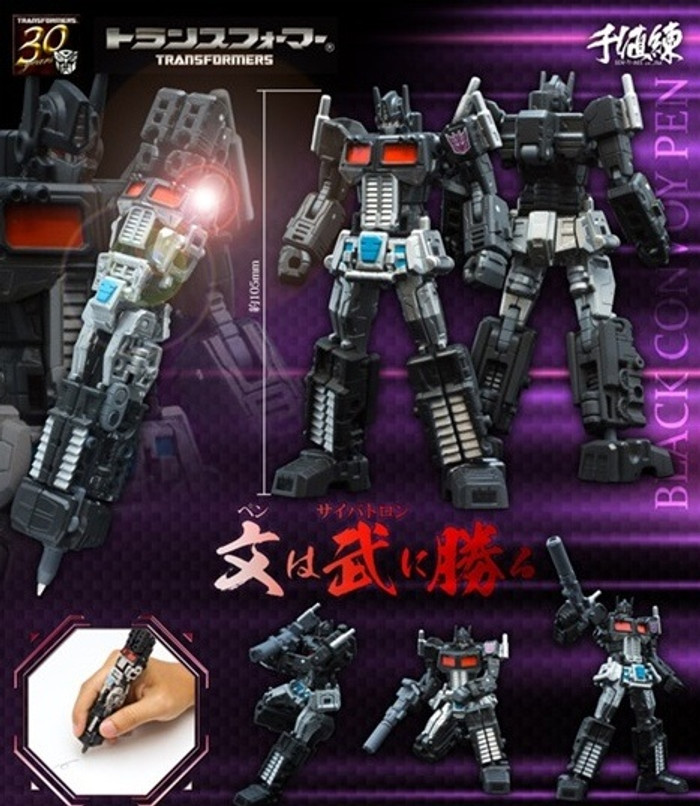 Transformers Black Convoy Transforming Pen (Nemesis Prime)