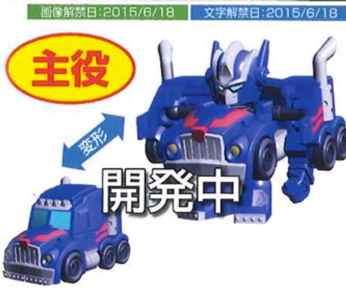 Q Transformers - QT23 Optimus Prime