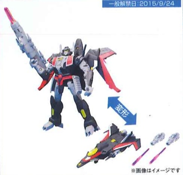 Transformers Adventure - TAV-31 Black Shadow