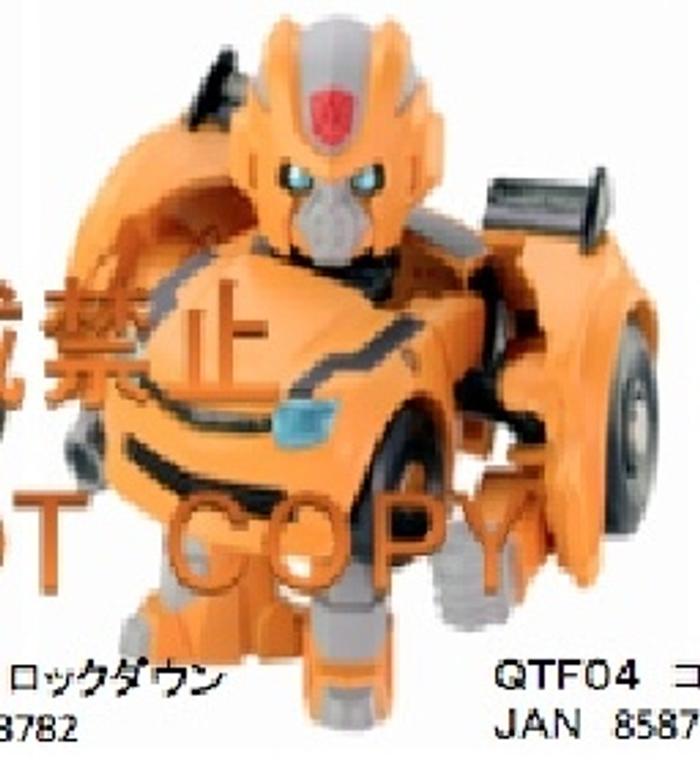 Q Transformers - QTF02 Bumblebee