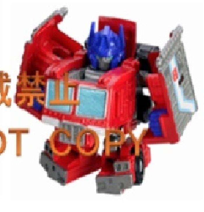 Q Transformers - QTF04 Convoy