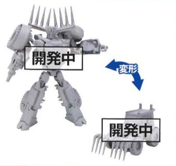 Transformers Adventure - TAV-38 Thunderhoof