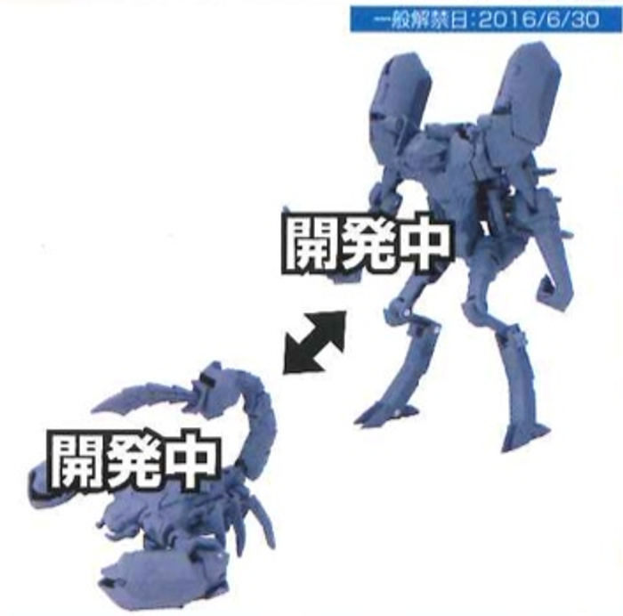 Transformers Adventure - TAV54 Scorponok