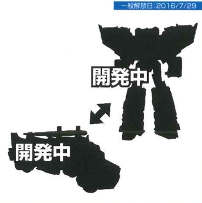 Transformers Adventure - TAV56 New Prime