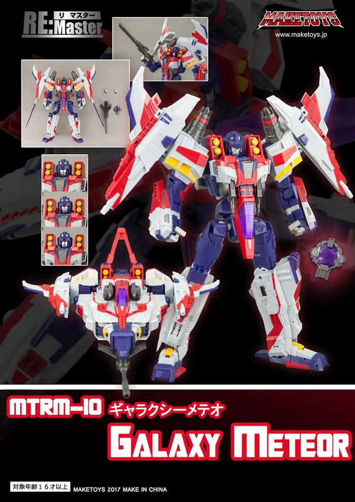Maketoys Remaster Series - MTRM-10 Galaxy Meteor