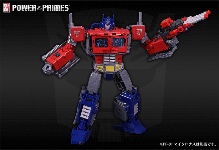 Takara Power of the Primes - PP-09 Optimus Prime
