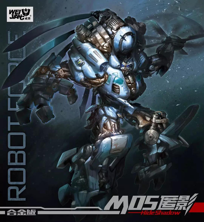 WeiJiang - Robot Force - M-05 Hide Shadow