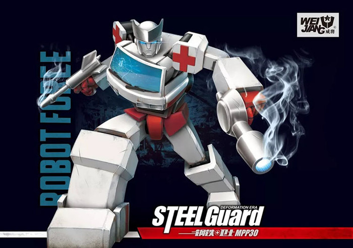 WeiJiang - Deformation Era - Robot Force: Steel Guard