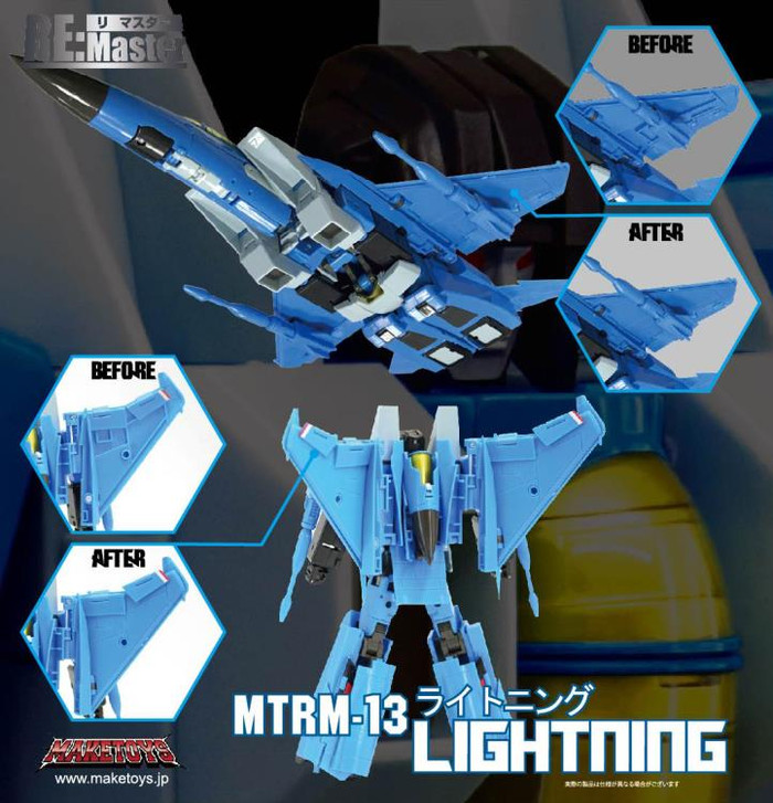 Maketoys Remaster Series - MTRM-13 Lightning Wing Fillers