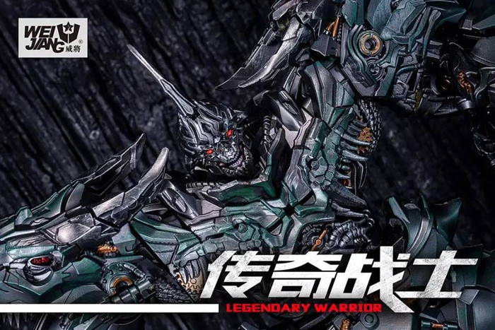 WeiJiang - Deformation Era - Model Series: Legendary Warrior