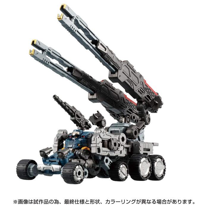 Diaclone Reboot - DA-55 Verse Riser Vol. 2
