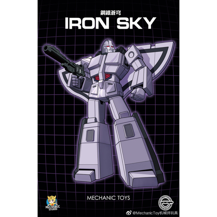 Mech Fans Toys - Mechanic Studios - MS-20B Iron Sky (Toy Colour Limited Version)