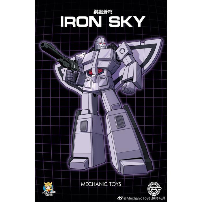 Mech Fans Toys - Mechanic Studios - MS-20B Iron Sky (Toy Colour Limited Version)
