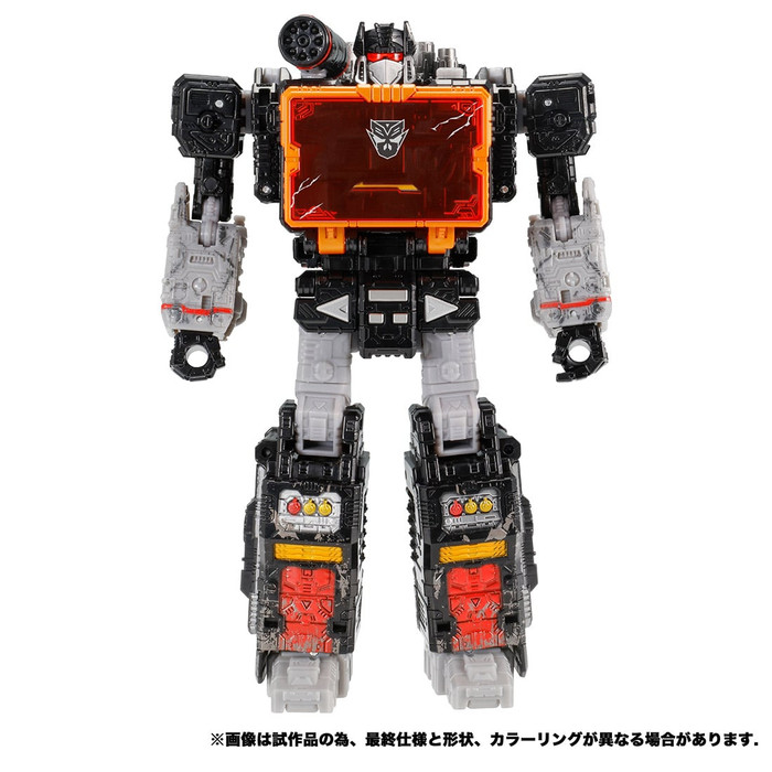 Takara Generations Select - SG-EX Siege Soundblaster - Takara Tomy Mall Exclusive