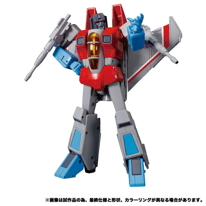 Transformers Masterpiece - MP-52 Starscream Version 2.0