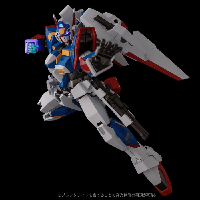 Sentinel - Riobot Transform - Super Robot Wars: R-1