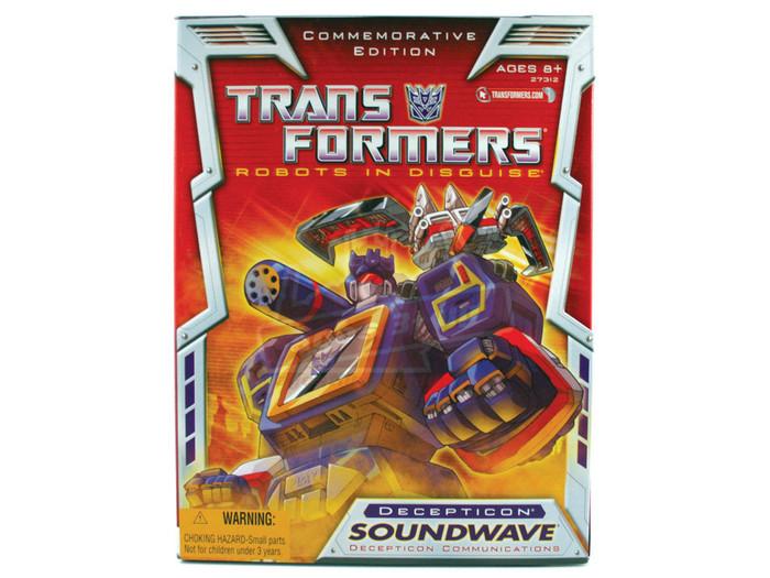 Commemorative Soundwave