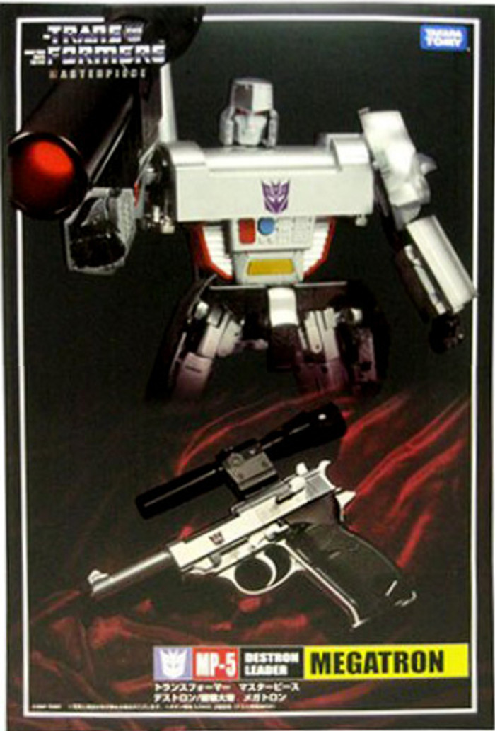 MP-05 Masterpiece Megatron