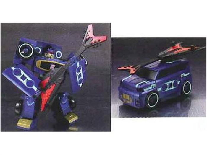 TA-16 Animated Soundwave (Deluxe Class)