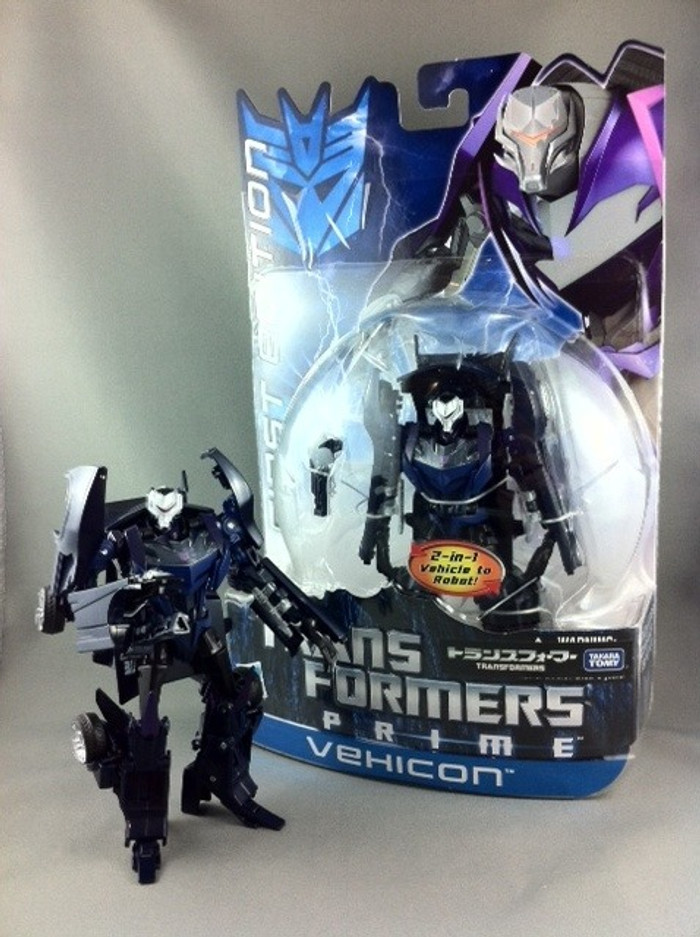 First Edition Vehicon (Japan Color Exclusive)