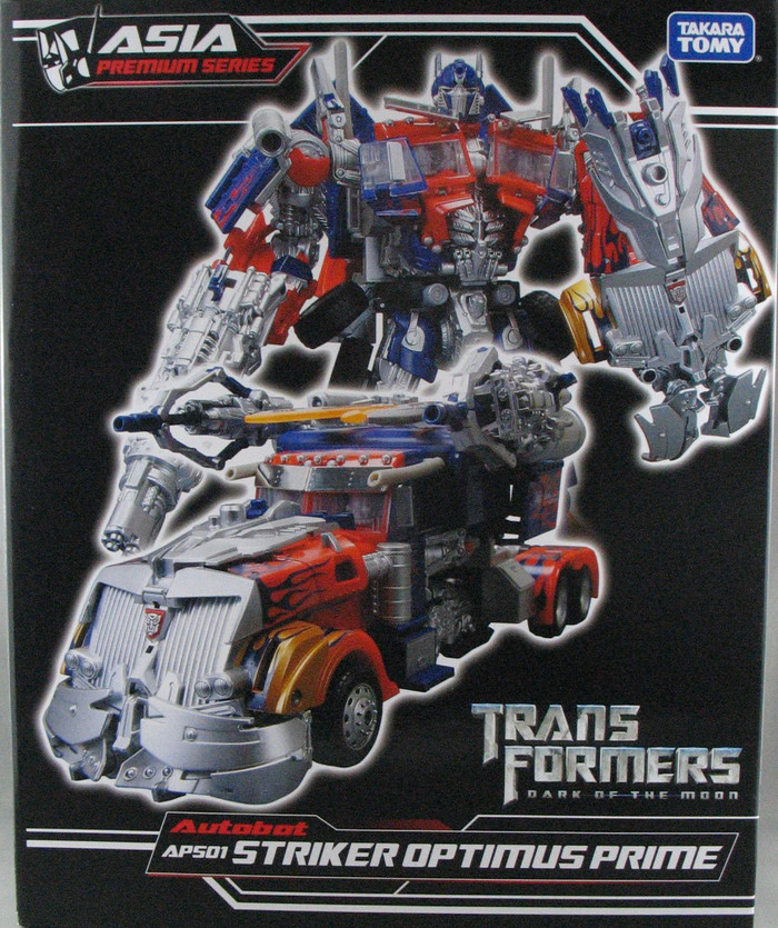 APS-01 - Asia Premium Series Striker Prime