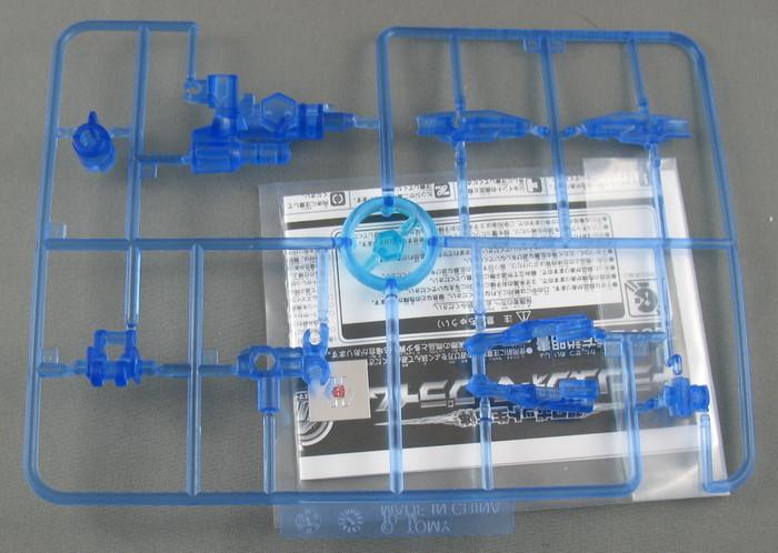 Micron Arms Shining O.P.B Micron