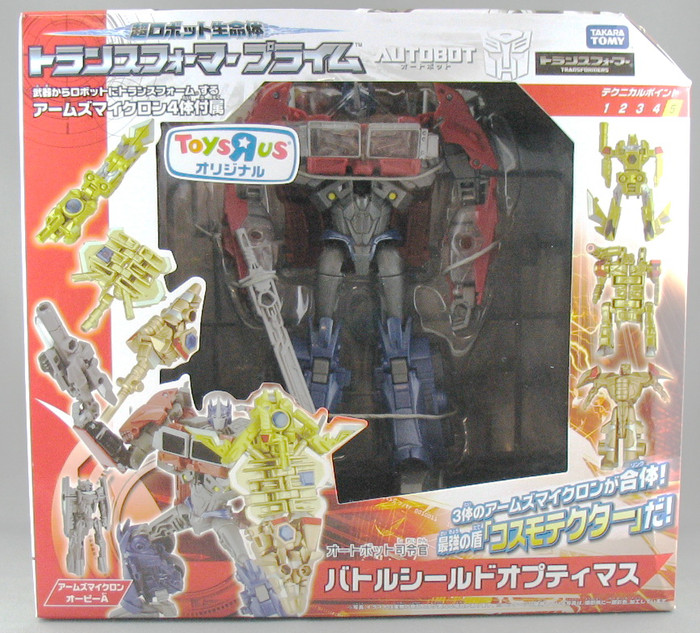 Exclusive Battle Shield Optimus Prime