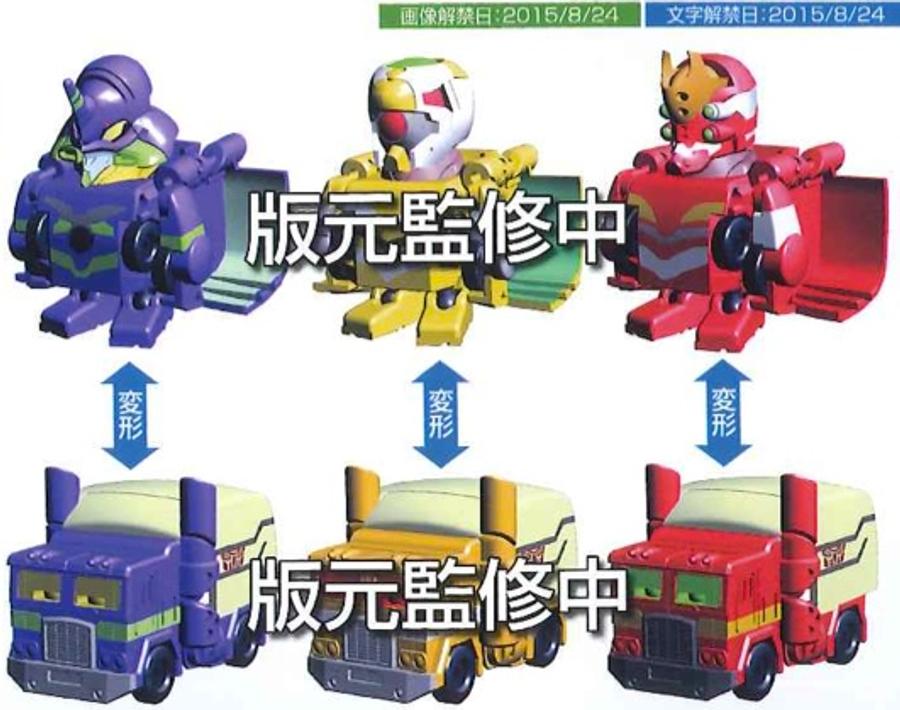 Q Transformers - QTC-02 Evangelion