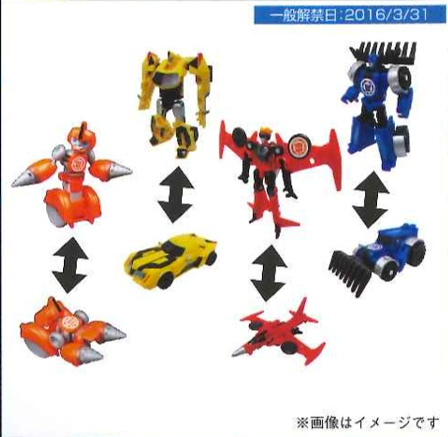 Transformers Adventure - TAV48 EZ Collection Team Bumblebee vs Thunderhoof